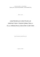 prikaz prve stranice dokumenta Unapređenje konstrukcije energetskih transformatora u cilju smanjenja dodatnih gubitaka