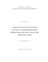 prikaz prve stranice dokumenta Analiza učinaka i isplativosti ulaganja u osuvremenjivanje energetskih sustava u objektima javnog sektora