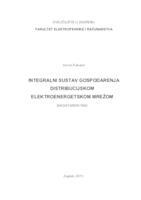 prikaz prve stranice dokumenta Integralni sustav gospodarenja distribucijskom elektroenergetskom mrežom