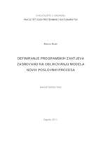 prikaz prve stranice dokumenta Definiranje programskih zahtjeva zasnovano na oblikovanju modela novih poslovnih procesa