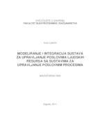 prikaz prve stranice dokumenta Modeliranje i integracija sustava za upravljanje poslovima ljudskih resursa sa sustavima za upravljanje poslovnim procesima