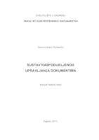 prikaz prve stranice dokumenta Sustav raspodijeljenog upravljanja dokumentima