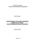 prikaz prve stranice dokumenta Nadogradnja privatne pokretne mreže za potrebe elektroenergetskog poduzeća