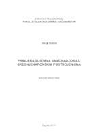 prikaz prve stranice dokumenta Primjena sustava samonadzora u srednjenaponskim postrojenjima
