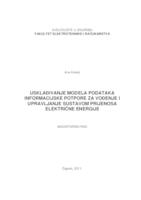prikaz prve stranice dokumenta Usklađivanje modela podataka informacijske potpore za vođenje i upravljanje sustavom prijenosa električne energije