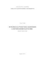 prikaz prve stranice dokumenta Integracija podataka sadržanih u heterogenim sustavima